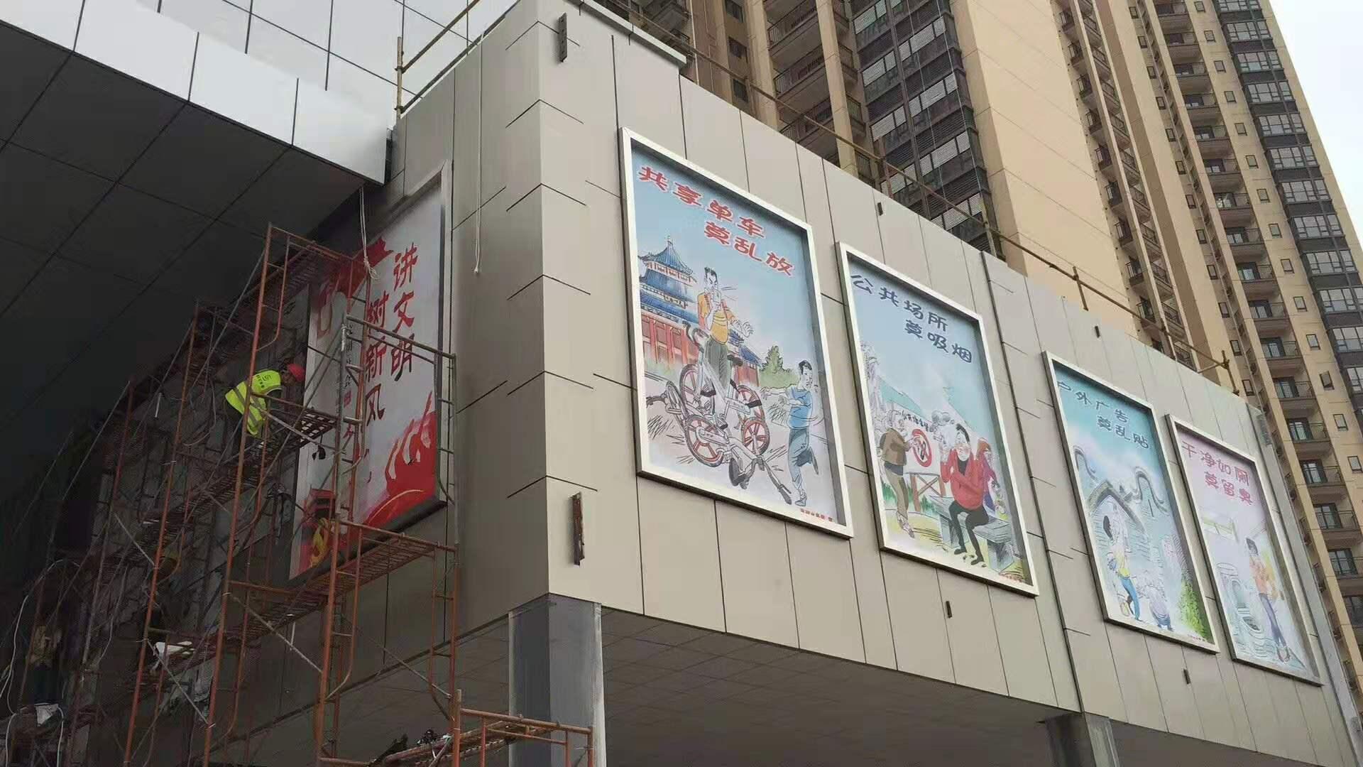 君乐汇连廊外墙