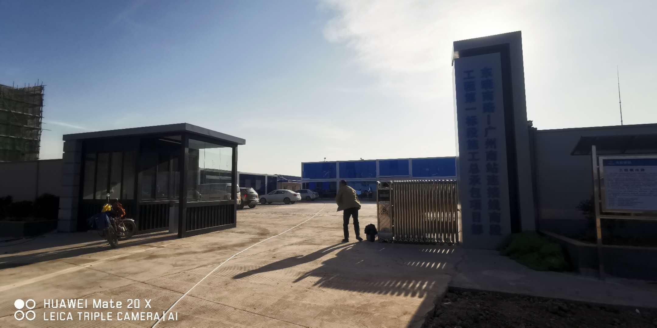 东晓南市政大门建设