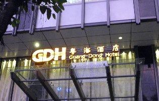 深圳粤海酒店工程