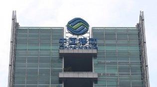 广州全球通大厦发光字